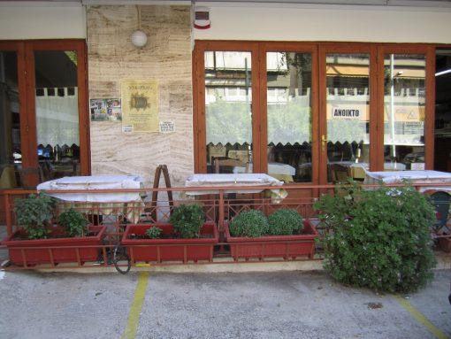 Εγκατάσταση Συστήματος Ασφαλείας στο Εστιατόριο «Το Βαρέλι» στο Γαλάτσι.