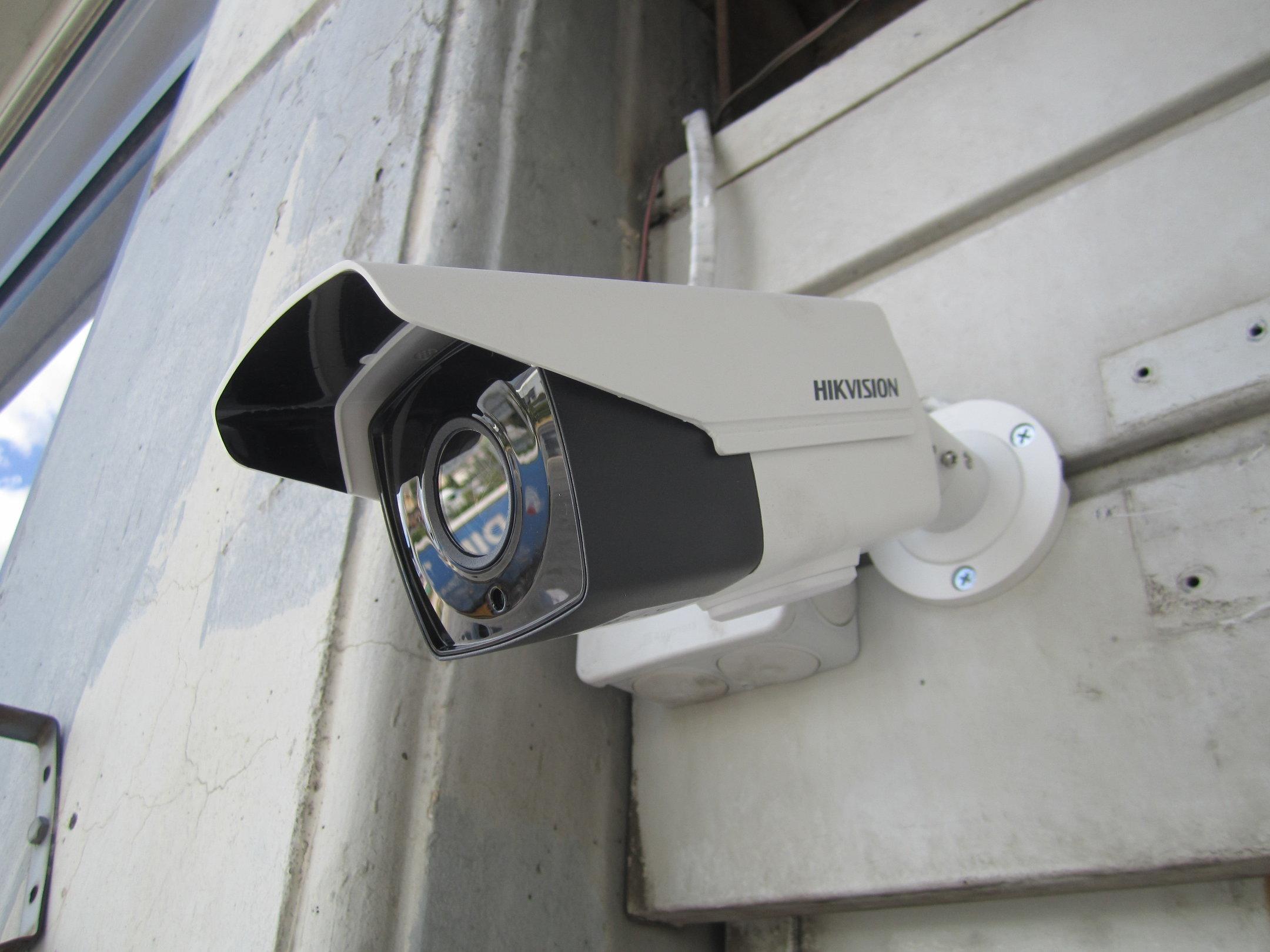 Ολοκλήρωση Έργου Συστήματος Επιτήρησης και Καταγραφής με Περιμετρική Οπτική  Επιτήρηση στην Εταιρεία «GEO TRANS» 416b4d19ed8