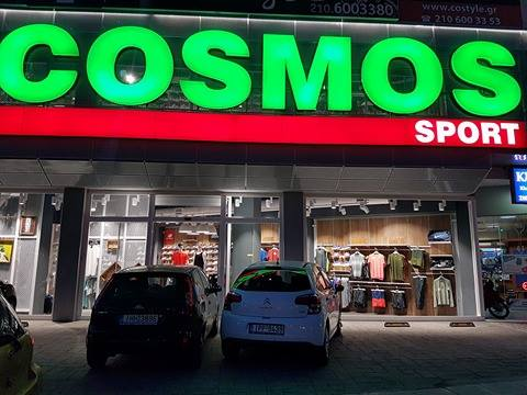 """Ανάθεση Έργου Καταστήματος Αθλητικών ειδών """"COSMOS SPORT"""" στην Αγία Παρασκευή"""