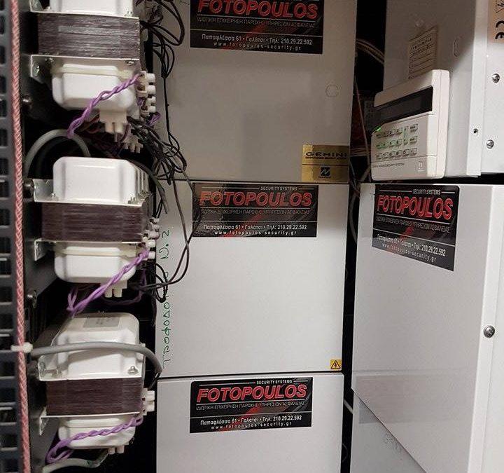 Γενικό service συστημάτων συναγερμού και αντικατάσταση μπαταριών UPS.
