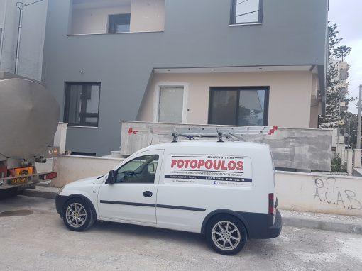 Ανάθεση Έργου για Τοποθέτηση Συστήματος Συναγερμού σε Δυόροφη Κατοικία