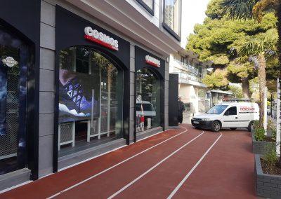 Μελέτη   τοποθέτηση Συστήματος Συναγερμού στο νέο κατάστημα Cosmos Sport  στην Κηφισιά 2518f764196