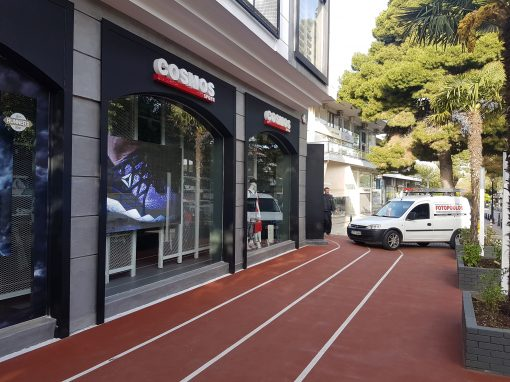 Μελέτη & τοποθέτηση Συστήματος Συναγερμού, Συστήματος Παρακολούθησης & Πυρανίχνευσης στο νέο κατάστημα Cosmos Sport στην Κηφισιά