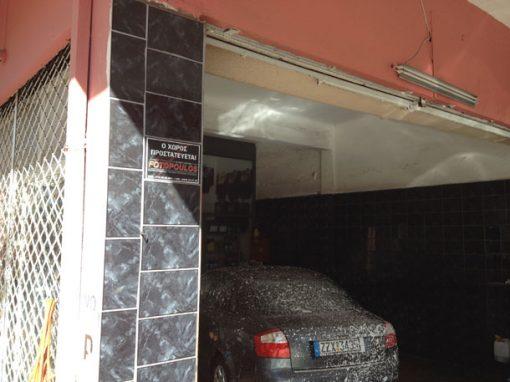 Eγκατάσταση Καμερών σε Πλυντήριο Αυτοκινήτων
