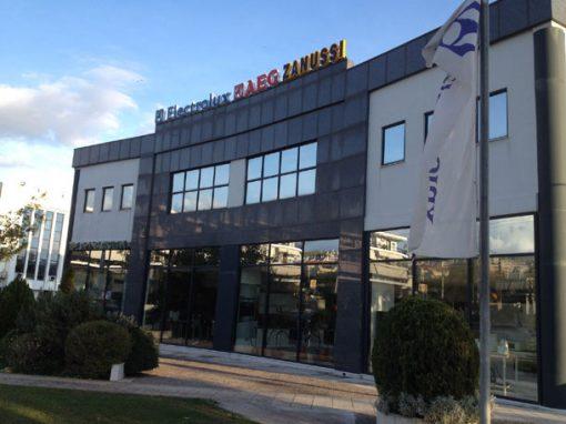 Εταιρεία «ELECTROLUX»Τοποθέτηση Συστήματος Συναγερμού