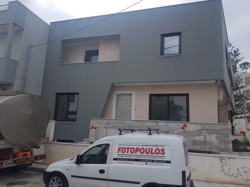 Ανάθεση Έργου για Τοποθέτηση Κεντρικής Κεραίας σε Δυόροφη Κατοικία