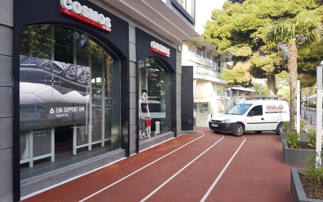 Μελέτη & τοποθέτηση Συστήματος  Πυρανίχνευσης στο νέο κατάστημα Cosmos Sport στην Κηφισιά