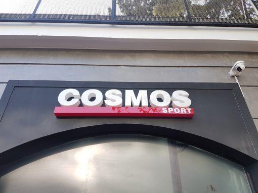 Μελέτη & τοποθέτηση Συστήματος Καμερών  στο νέο κατάστημα Cosmos Sport στην Κηφισιά