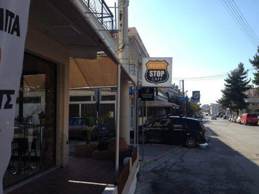 Route Cafe Σύστημα Παρακολούθησης
