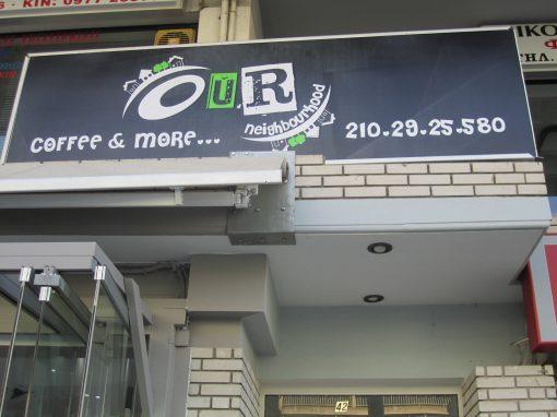 »Our Neighbourhood»cafe Σύστημα Συναγερμού
