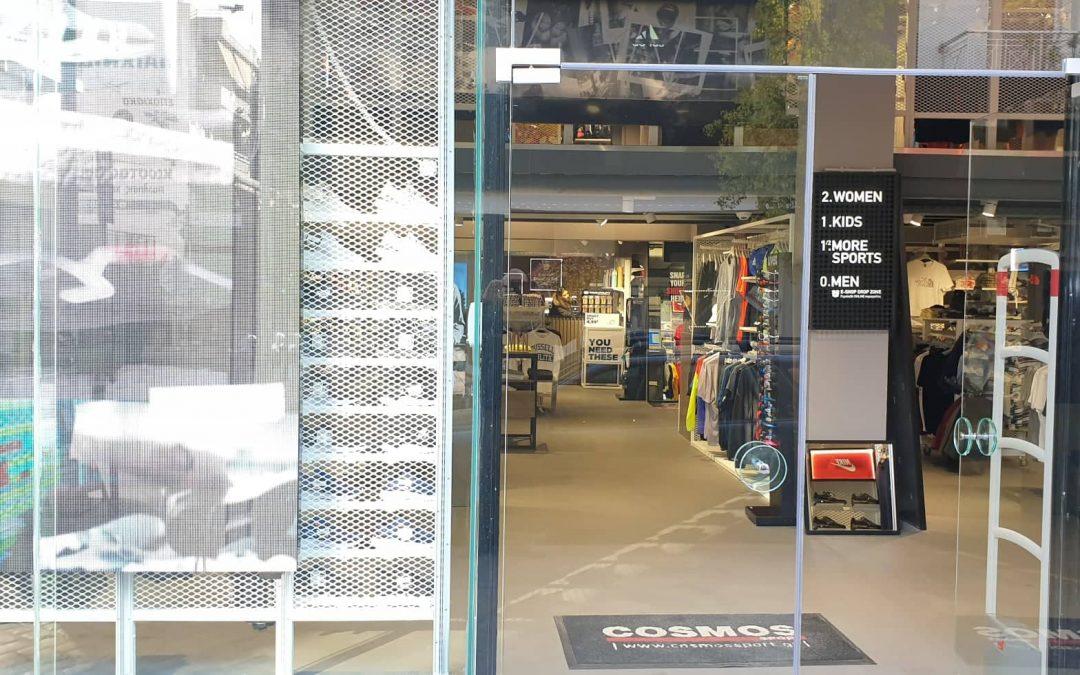 Cosmos Sport Κατάστημα Κορυδαλλού Σύστημα Παρακολούθησης Καμερών